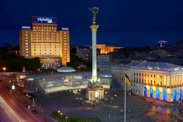 Kiev hakkında kısaca bilgi